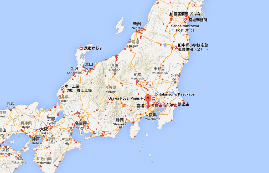 Google Maps Japan