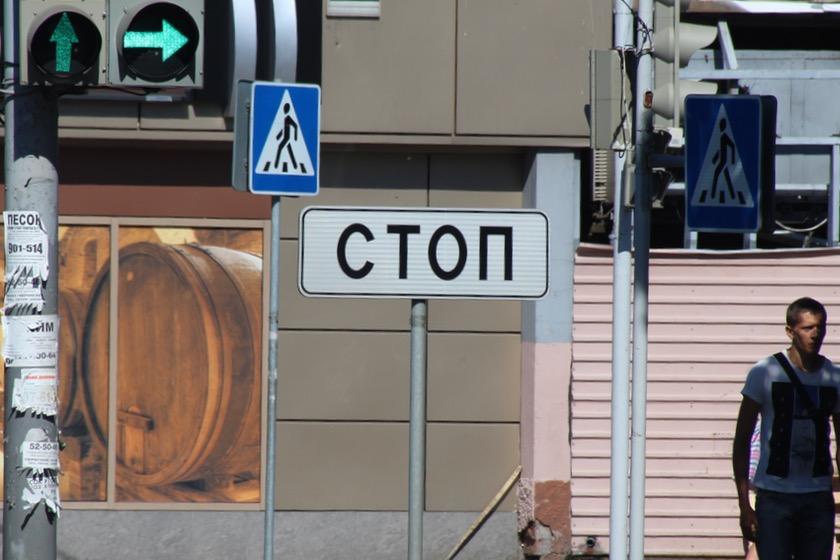 Straßenschild in Königsberg